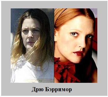 Западные знаменитости без косметики