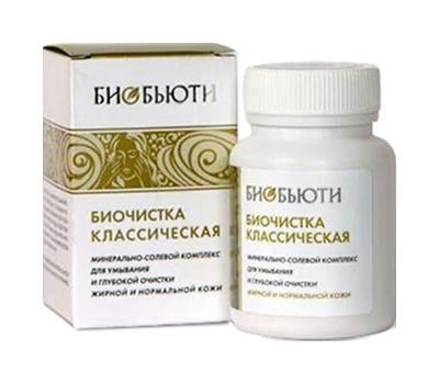 Биочистка для нормальной и жирной кожи БИОБЬЮТИ