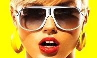Как правильно выбирать солнцезащитные очки