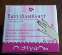 Л'ЭТУАЛЬ Влажные диски для удаления лака для ногтей BAIN DISSOLVANT
