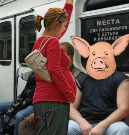 Поведение мужчин в общественном транспорте